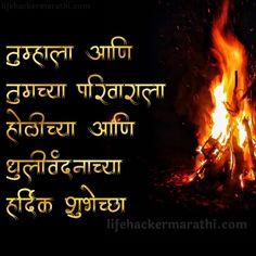 Happy Dasara Images Hd, Holi Poster, Holi Wishes Images, Shiva Parvati Images, Wedding Thanks, Happy Holi, God Pictures, Good Morning Images, Image Hd