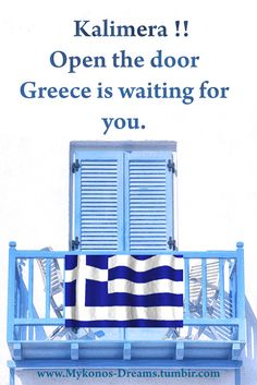 Greece Is Waiting For You! Kalimera (Good Morning) #Mykonos #Greece #Travel
