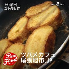@instafoodapp #instafood #instafoodapp #instagood #food #foodporn #delicious #eating #foodpics #foodgasm #foodie #tasty #yummy #eat #hungry #love #日本 #japan #尾張旭市 #ツバメカフェ #food #restaurant #day - http://analog.vc/m2matu/?p=8929