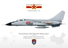 CHINESE PEOPLE'S LIBERATION NAVAL AIR FORCE . 中国人民解放军海军航空兵海军航空兵6师,义乌 6th Fighter Division, 18thAir Regiment. Yiwu