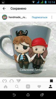 Юные пираты