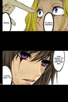 Чтение манги QQ Уборщик: Качество Королевы 1 - 4 - самые свежие переводы. Read manga online! - ReadManga.me