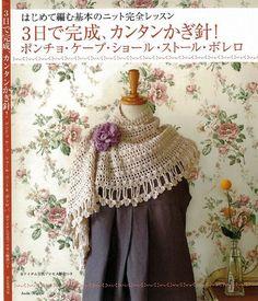 Asahi Original 披肩 围巾  - 荷塘秀色 - 茶之韵