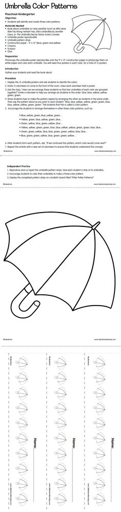 Umbrella Color Patterns from Lakeshore Learning: Kids identify and create three-color patterns!