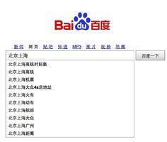 Baidu: We Do Semantic Search Better Than Google