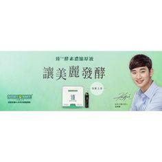 cool Kim Soo Hyun - Advertisement Nature's Bounty (16/08/2015)