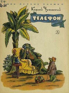 Телефон / Корней Чуковский; рис. В. Конашевича.- Москва, Детская литература, 1966