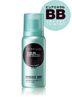 860ad3f0b46f 7 Best Cool Things to Buy images in 2015 | Bath, Body Works, Cool ...