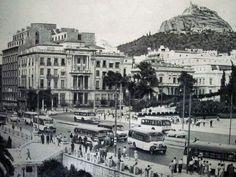 Σύνταγμα 1950 / Syntagma, Athens