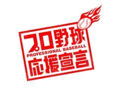TV番組タイトルロゴ : ロゴ | ロゴマーク | 会社ロゴ|CI | ブランディング | 筆文字 | 大阪のデザイン事務所 |cosydesign.com