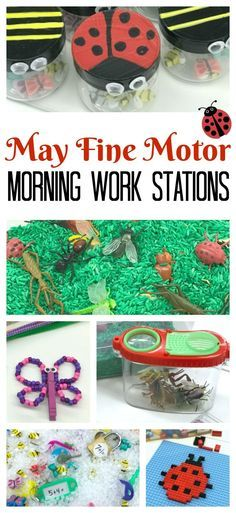 May Fine Motor Morning Work Stations - Differentiated Kindergarten