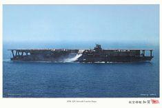 IJN Aircraft Carrier Kaga, 1936