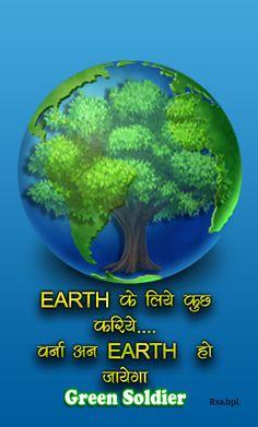 Save Tree Save Earth, Green
