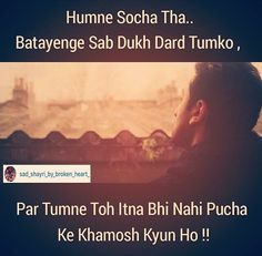 2,051 Likes, 9 Comments - Dil Ki Bat Shayri Ke Sath (@sad_shayri_by_broken_heart_) on Instagram