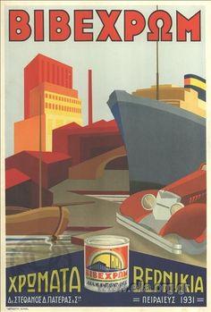 Vintage Advertising Posters, Old Advertisements, Vintage Posters, Vintage Ephemera, Vintage Ads, Old Greek, Stair Decor, Vintage Packaging, Poster Ads