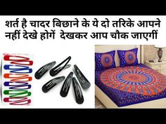 Cleaning Mops, Diy Cleaning Products, Cleaning Hacks, Craft App, Art N Craft, Daily Hacks, Useful Life Hacks, Tips For Happy Life, How To Clean Aluminum