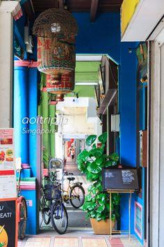 プラナカン文化の香るカトン地区を散策(シンガポール)   あおいとりっぷ Chinoiserie, Singapore, Travel, Viajes, Destinations, Traveling, Trips