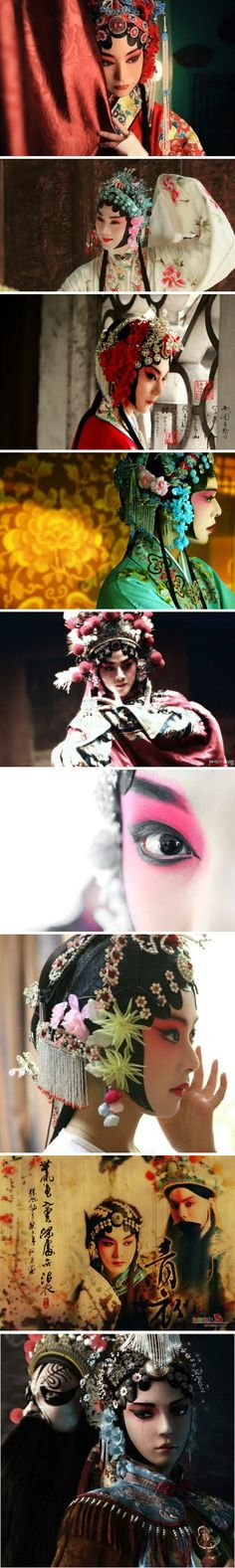 CultureInCart - Arts and craft, symbols,Folk art and culture : Beijing opera Chinese Design, Chinese Style, Beijing, Turandot Opera, 3 4 Face, Taiwan, Chinese Element, Chinese Opera, Ancient China