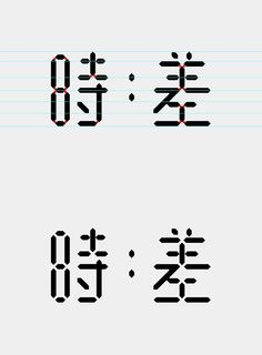 Asian font by Bc huang