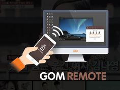 Gretech's Mobile Controller: 'GOM Remote'