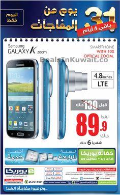 Eureka Kuwait: Samsung Galaxy K Zoom for KD 89.9 – 28 December 2014 | Deals in Kuwait