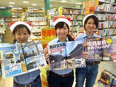 「姫路ウォーカー」、岡田准一さん表紙で2年ぶり発売-巻頭インタビューも(写真ニュース)