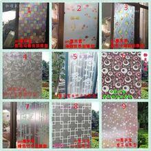 Mur et de fenêtre autocollants, Verre autocollants grilles de protection solaire anti - explosion autocollants pour fenêtres(China (Mainland))