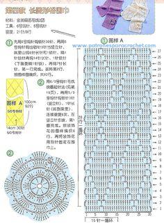 patron-bufanda-crochet2.jpg (534×730)
