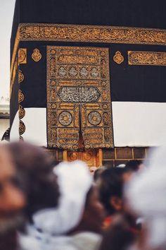 Islamic Wallpaper Iphone, Mecca Wallpaper, Allah Wallpaper, Muslim Images, Islamic Images, Islamic Pictures, Masjid Haram, Mecca Masjid, Allah Islam