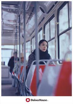 P 瀧本 幹也〈広告写真〉大和ハウス工業 企業広告 Japanese Photography, Vintage Photography, Girl Photography, Film Inspiration, Portrait Inspiration, Ad Design, Graphic Design, Cinematic Photography, Japanese Poster