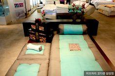 korean floor cushions