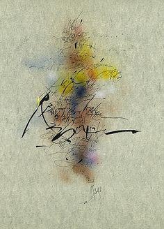 Berliner Sammlung Kalligraphie: Reiner Seibold