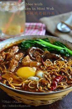 香辣鸡肉锅仔面 Braised Yee Mee with Spicy Chicken in Mini Wok Chinese Soup Recipes, Asian Noodle Recipes, Asian Recipes, Sizzling Chicken Recipe, Chicken Recipes, Cooking Curry, Asian Cooking, Noddle Recipes, Asian Soup
