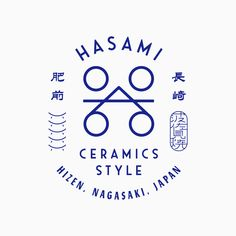 Osaka Japan With Kids - - - - Japan Logo, Brand Identity Design, Branding Design, Logo Design, Typo Logo, Logo Branding, Corporate Branding, Monogram Logo, Chinese Logo