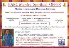 Are you interested to learn Indian mantra ? mantra healing diksha online course available ,book now ! for foreigners only !