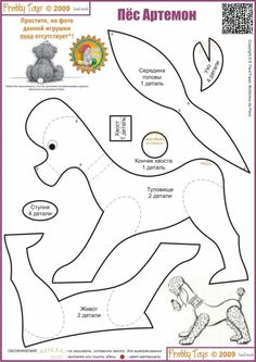Image result for poodle stuffed animal pattern