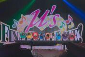 """人気アニメ「ラブライブ!」の声優陣によるユニット「μ's(ミューズ)」が1日、東京ドーム(東京都文京区)で""""ファイナルライブ""""となる「μ's Final Lo..."""