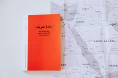 http://www.freundevonfreunden.com/features/brownbook-magazines-fresh-perspective-on-the-middle-east/