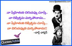 daily-whatsapp-telugu-quotes-nice-good-thoughts-quotes-images