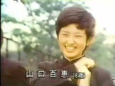 学生服CM 〜テレビ探偵団 - YouTube