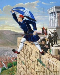 Athens Acropolis, Greek Warrior, Paros, Anime Artwork, Ancient Greek, Vintage Posters, Ww2, Mythology, Greece