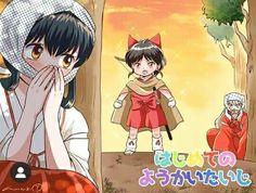 Inuyasha Fan Art, Inuyasha And Sesshomaru, Awesome Anime, Anime Love, Nightmare Before Christmas Drawings, Arte Sailor Moon, Wolf Artwork, Cute Pokemon Wallpaper, Me Me Me Anime