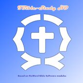 Holy Bible Answer ( iBible-Study HD ) - Home.. iBible-Study HD is offline Bible studying tool based upon the free modules of theWord , a Desktop Bible software.