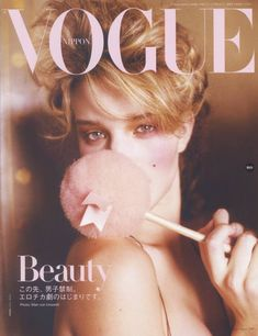 Rosie Huntington-Whiteley by Ellen von Unwerth on the cover of Vogue Nippon