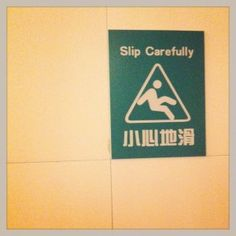 Chinese Signage and Translation Fun » carrieswailsphotography.com