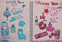 личный дневник идеи для оформления для девочки: 12 тыс изображений найдено в Яндекс.Картинках