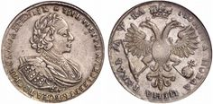 Rouble AYKA. Russian Coins. Peter I. 1689-1725. (1721). Bit 448. EF. Price realized 2011: 1.900 USD.