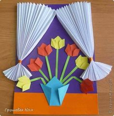 Easy Paper Crafts, Diy And Crafts, Crafts For Kids, Grade 1 Art, Boat Crafts, Art Activities, Infant Activities, Sunday School Crafts, Mothers Day Crafts