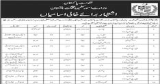 Government of Pakistan Ministry of Kashmir Affairs and Gilgit Baltistan Jobs 2020 Latest Advertisement. The post Government of Pakistan Ministry of Kashmir Affairs and Gilgit Baltistan Jobs 2020 appeared first on Filectory