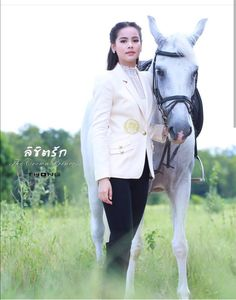 Mark Prin, Thai Drama, Princess Style, The Crown, Asian Beauty, Famous People, Actresses, Actors, Lady